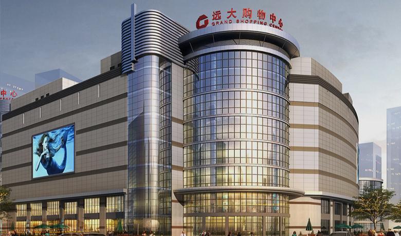 黑龙江远大购物中心