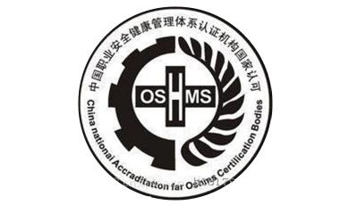 哈尔滨认证机构